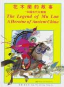 Download The legend of Mu Lan