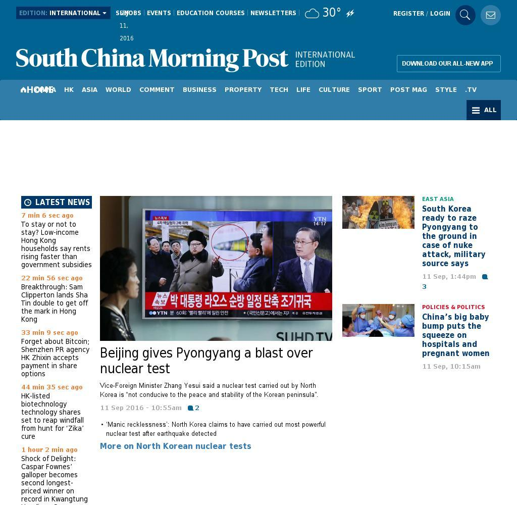 South China Morning Post (Chinese)