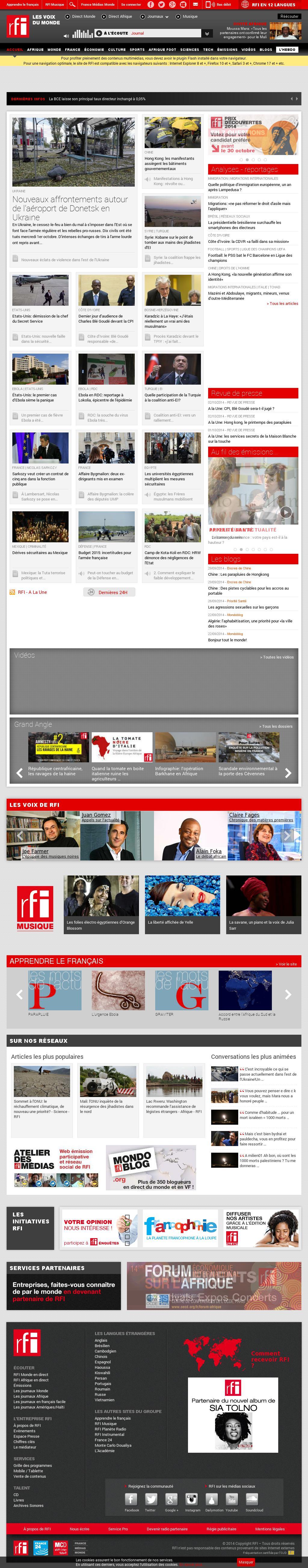 RFI at Thursday Oct. 2, 2014, 1:12 p.m. UTC