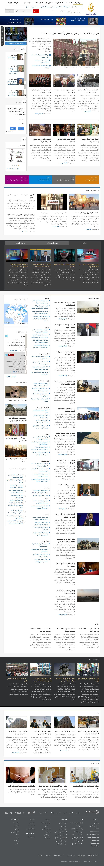 Al Jazeera at Tuesday Sept. 9, 2014, 2:08 p.m. UTC